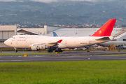 Ruby Star 747F at San Jose - Juan Santamaría Intl title=