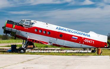 RA-00471 - Private Antonov An-2