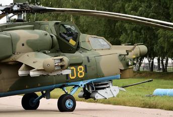 RF-95320 - Russia - Air Force Mil Mi-28
