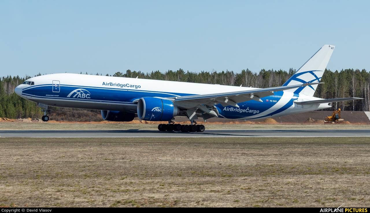 Air Bridge Cargo VQ-BAO aircraft at Krasnoyarsk - Yemelyanovo