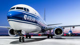 Nice airliners shots!