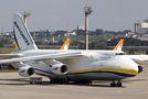 Rare visit of An-124 at São Paulo