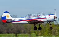 RA-2914G - Private Yakovlev Yak-52 aircraft