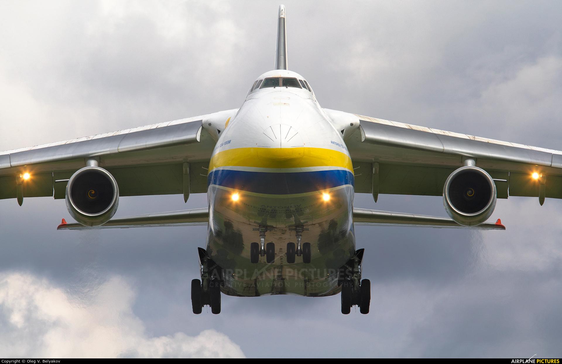 Antonov Airlines /  Design Bureau UR-82008 aircraft at Kyiv - Gostomel