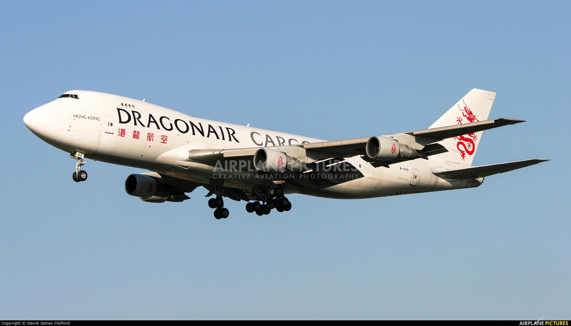 Dragonair Cargo B-KAD aircraft at Frankfurt