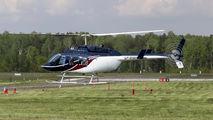 SP-MRM - Private Eurocopter EC120B Colibri aircraft