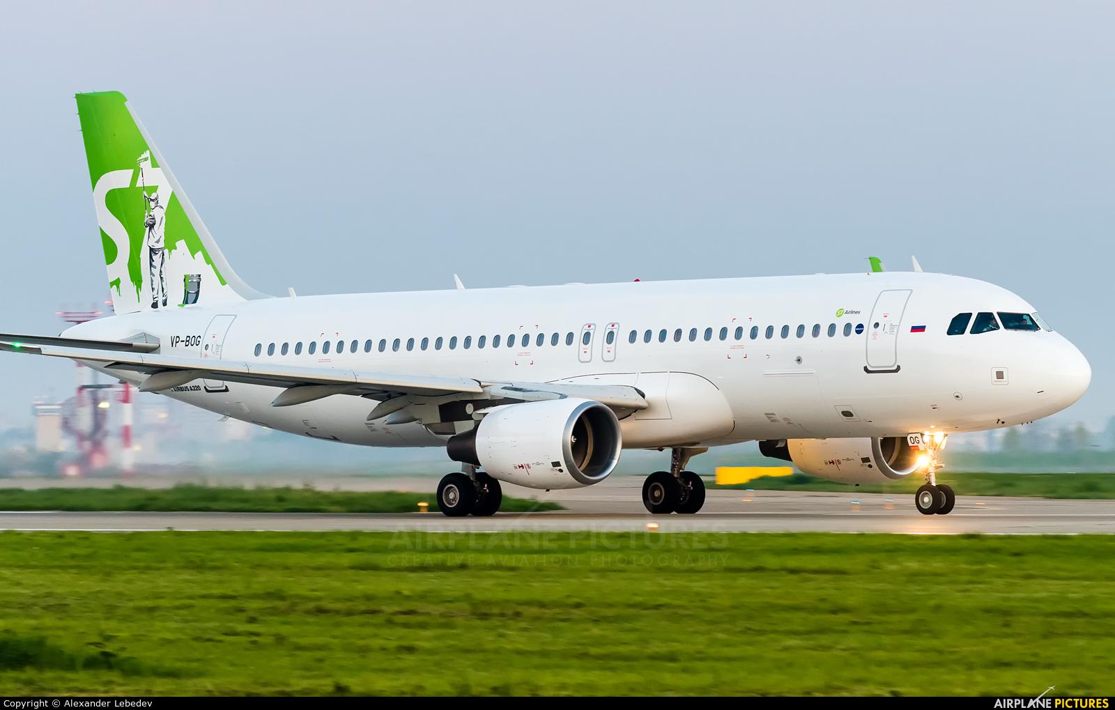 S7 Airlines VP-BOG aircraft at Krasnodar