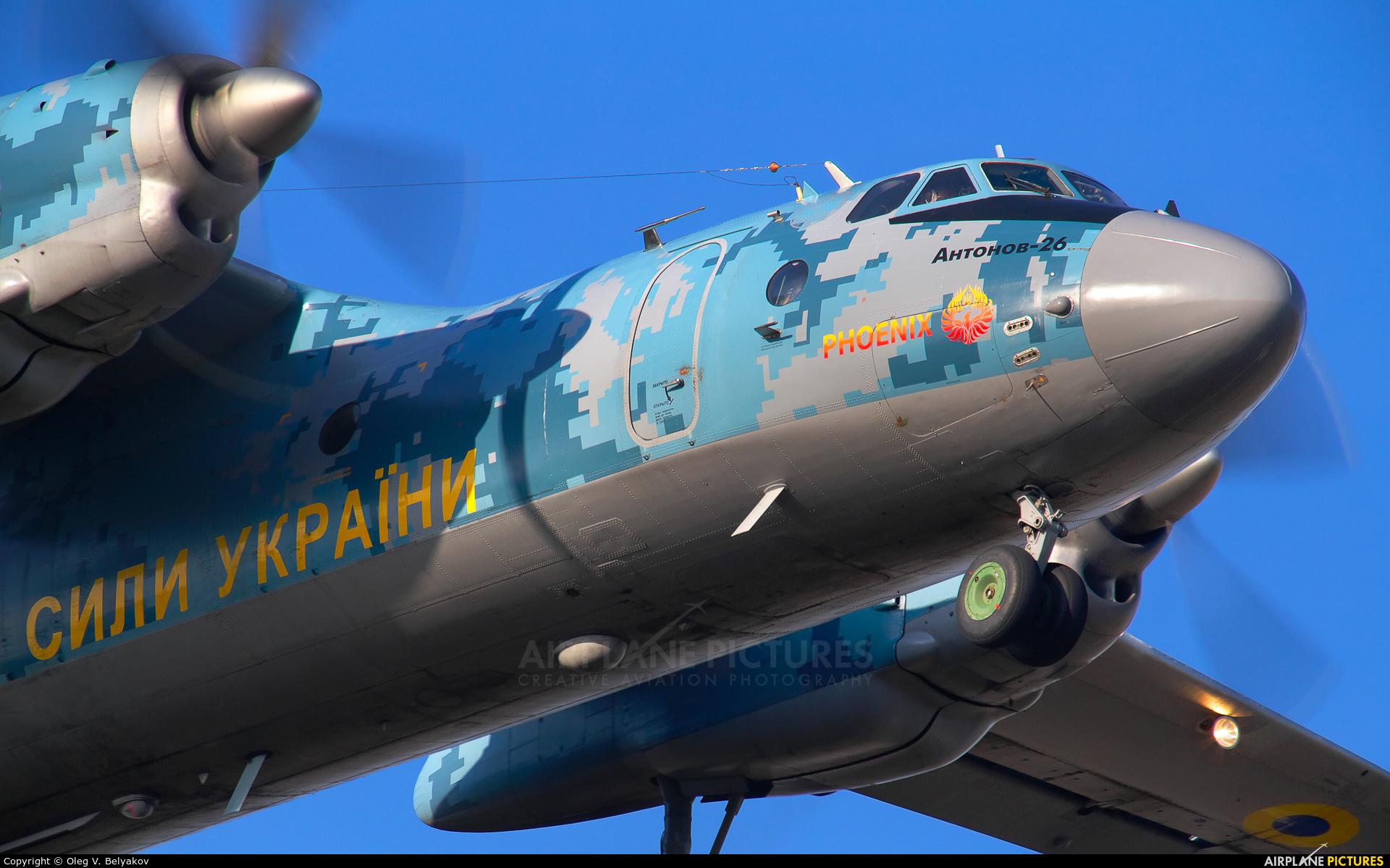 Ukraine - Air Force 08 aircraft at Kyiv - Borispol