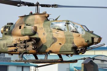 73478 - Japan - Ground Self Defense Force Fuji AH-1S