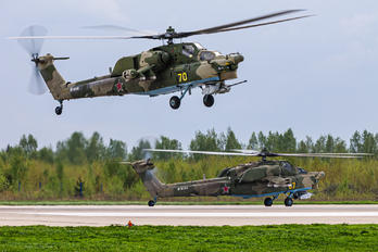 """RF-95346 - Russia - Air Force """"Berkuts"""" Mil Mi-28"""