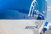D-ACLG - - Airport Overview - Airport Overview - Aircraft Detail aircraft