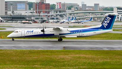 JA846A - ANA Wings de Havilland Canada DHC-8-402Q Dash 8