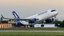 SX-DGY - Aegean Airlines Airbus A320 aircraft