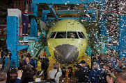 - - To be determined Antonov An-178 aircraft