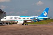 2-SSIA - Aero Mongolia Airbus A319 aircraft