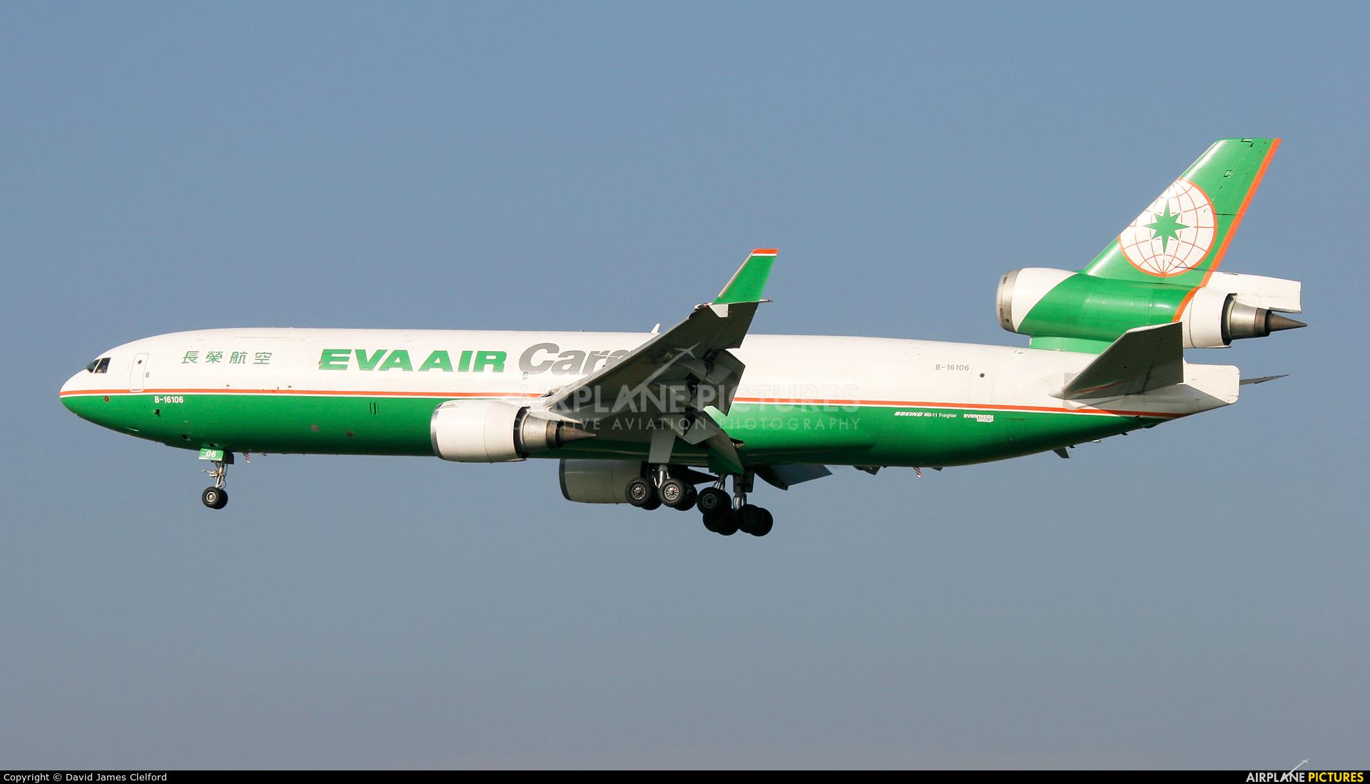 EVA Air Cargo B-16106 aircraft at Frankfurt