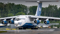 Silk Way Airlines Il-76 visited Wroclaw title=