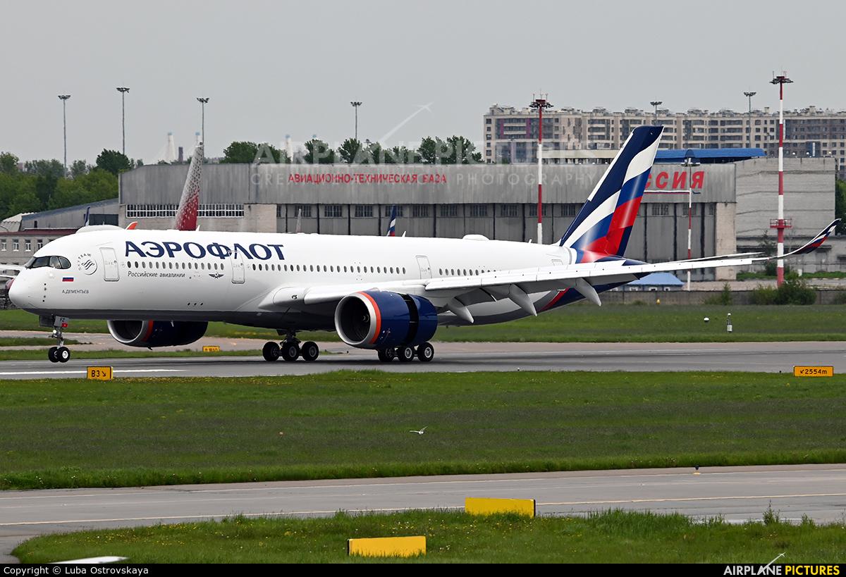 Aeroflot VQ-BFZ aircraft at St. Petersburg - Pulkovo