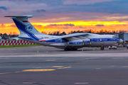 RA-76952 - Volga-Dnepr Ilyushin Il-76 (all models) aircraft
