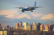 UR-MSI - Motor Sich Antonov An-24RV aircraft