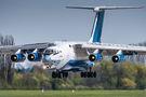 Azerbaijan - Air Force 4K-78131