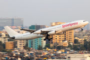 SpiceExpress - cargo services of SpiceJet title=