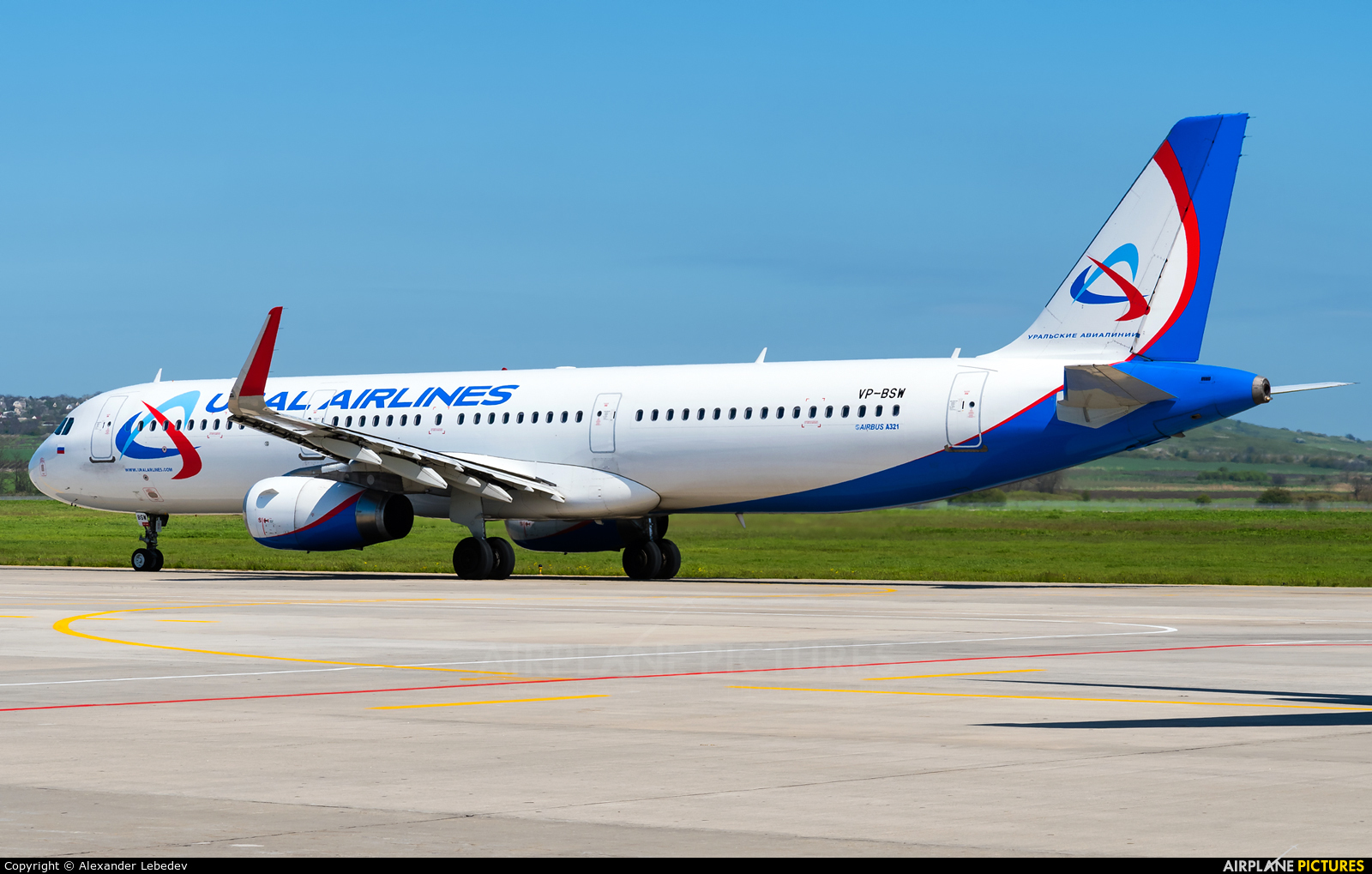 Ural Airlines VP-BSW aircraft at Anapa Airport