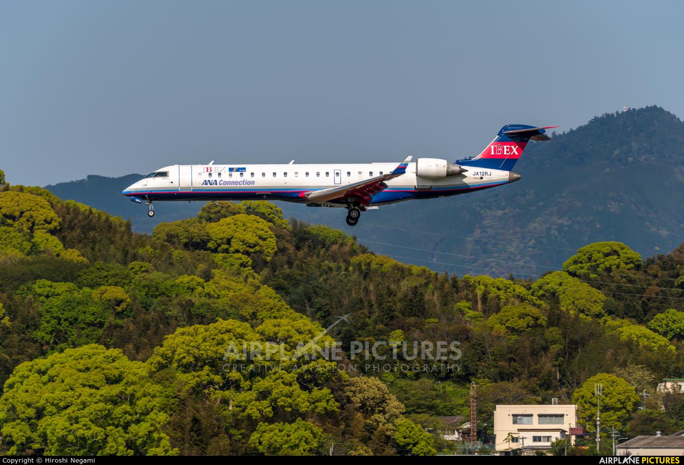 Ibex Airlines - ANA Connection JA12RJ aircraft at Fukuoka