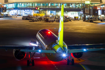 9V-TNE - Scoot Airbus A320 NEO