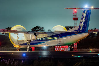 JA854A - ANA Wings de Havilland Canada DHC-8-400Q / Bombardier Q400
