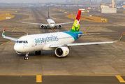 S7-VEV - Air Seychelles Airbus A320 NEO aircraft