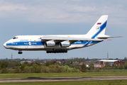 Volga-Dnepr An-124 visited Liège title=