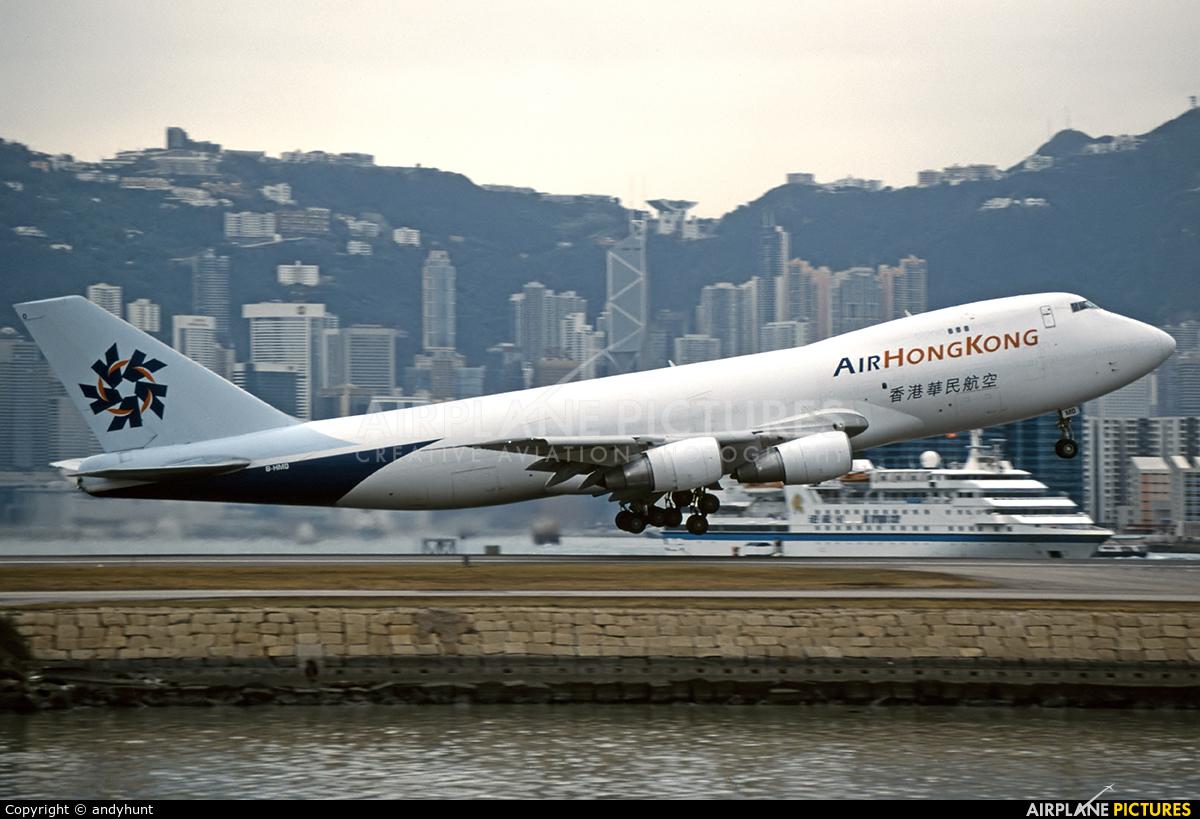 Air Hong Kong B-HMD aircraft at HKG - Kai Tak Intl CLOSED