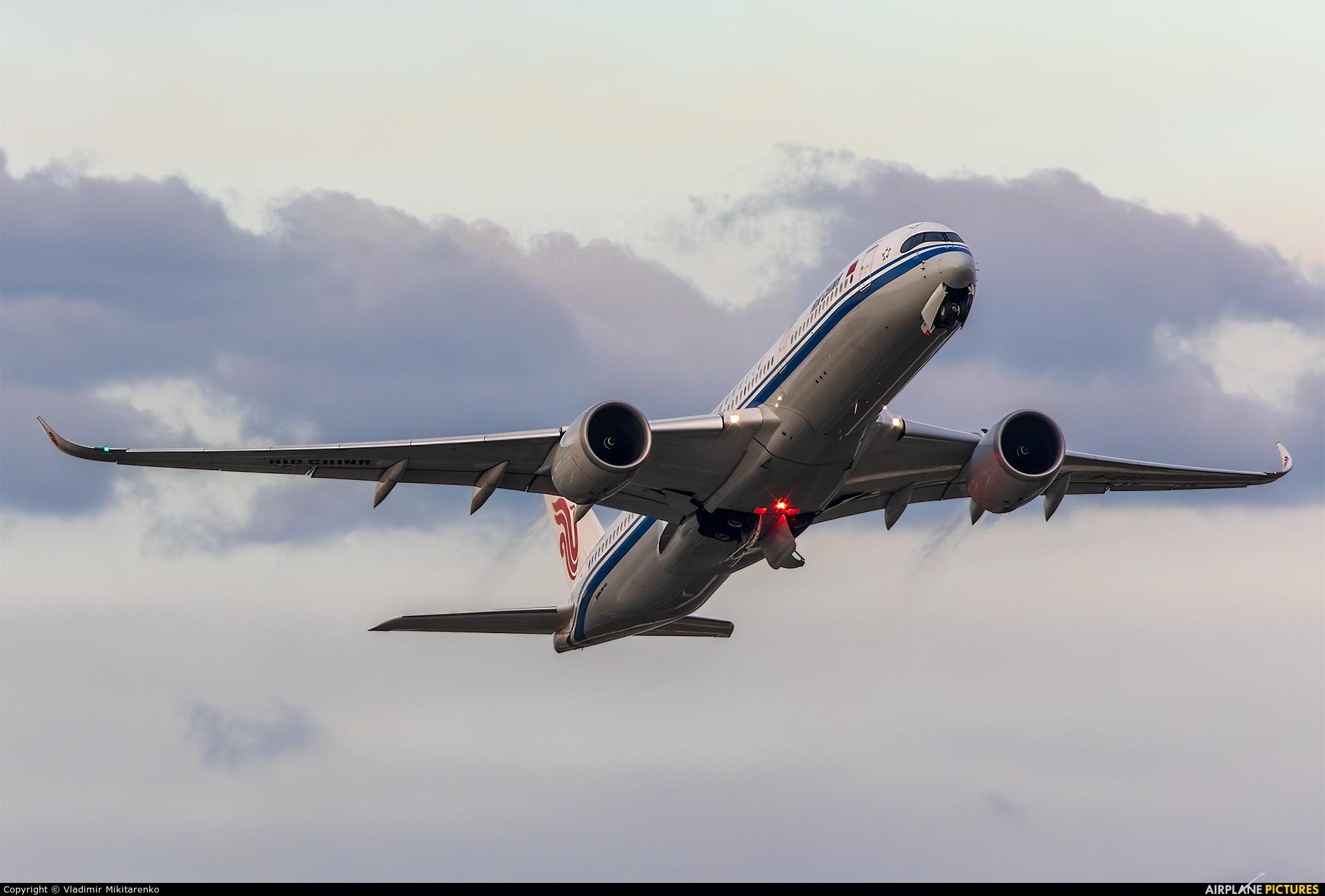China Airlines B-1080 aircraft at Frankfurt