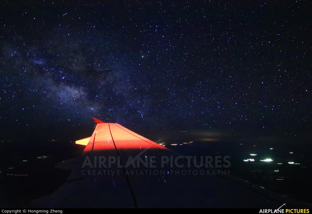 Delta Air Lines N321NB aircraft at In Flight - Nevada