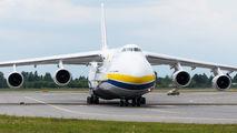 Antonov An124-100M visited Warsaw title=