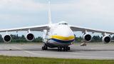 Antonov An124-100M visited Warsaw