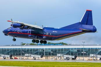 UR-CTJ - Meridiana Antonov An-12 (all models)