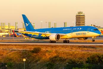 B-1356 - Xiamen Airlines Boeing 787-9 Dreamliner