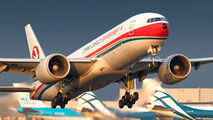 B-2077 - China Cargo Boeing 777F aircraft
