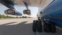 4K-78131 - Azerbaijan - Air Force Ilyushin Il-76 (all models) aircraft