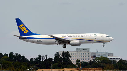B-5131 - China Postal Airlines Boeing 737-800