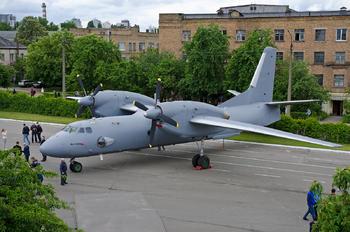 - - Untitled Antonov An-32 (all models)