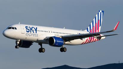 SX-WEB - Sky Express Airbus A320 NEO