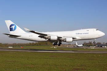 4X-ICA - CAL - Cargo Air Lines Boeing 747-400F, ERF