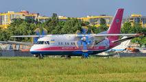 UR-14005 - Motor Sich Antonov An-140 aircraft