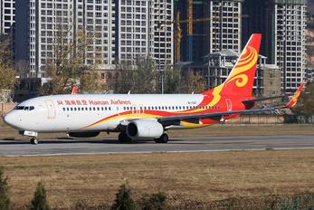 B-1347 - Hainan Airlines Boeing 737-800