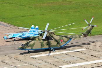 54 - Russia - Aerospace Forces Mil Mi-26