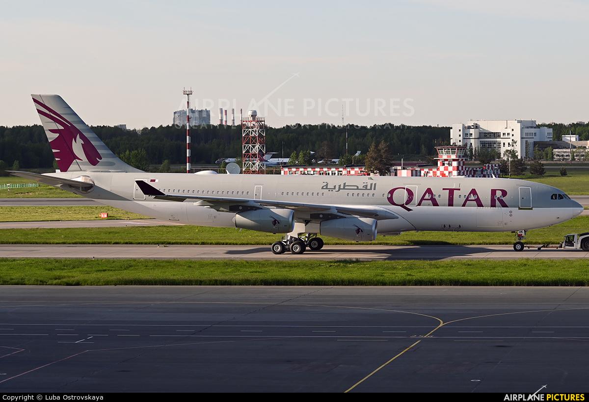 Qatar Amiri Flight A7-HHK aircraft at St. Petersburg - Pulkovo