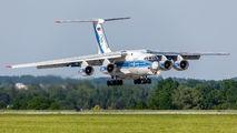 Volga Dnepr Il76 visited Ostrava title=